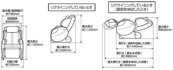 TR-300 寸法詳細